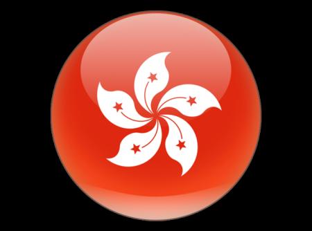 crear empresa en hong kong